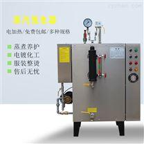 旭恩小型生物质蒸汽锅炉