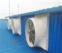 天津玻璃鋼屋頂風機,車間通風降溫設備