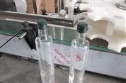 西安水培營養液灌裝機廠家圣剛機械