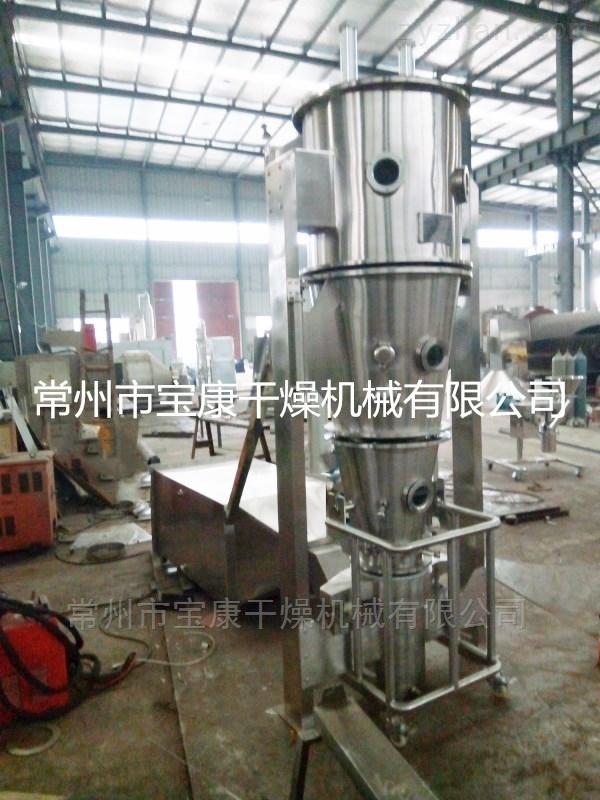 流化造粒包衣干燥机/流化干燥机/造粒干燥机