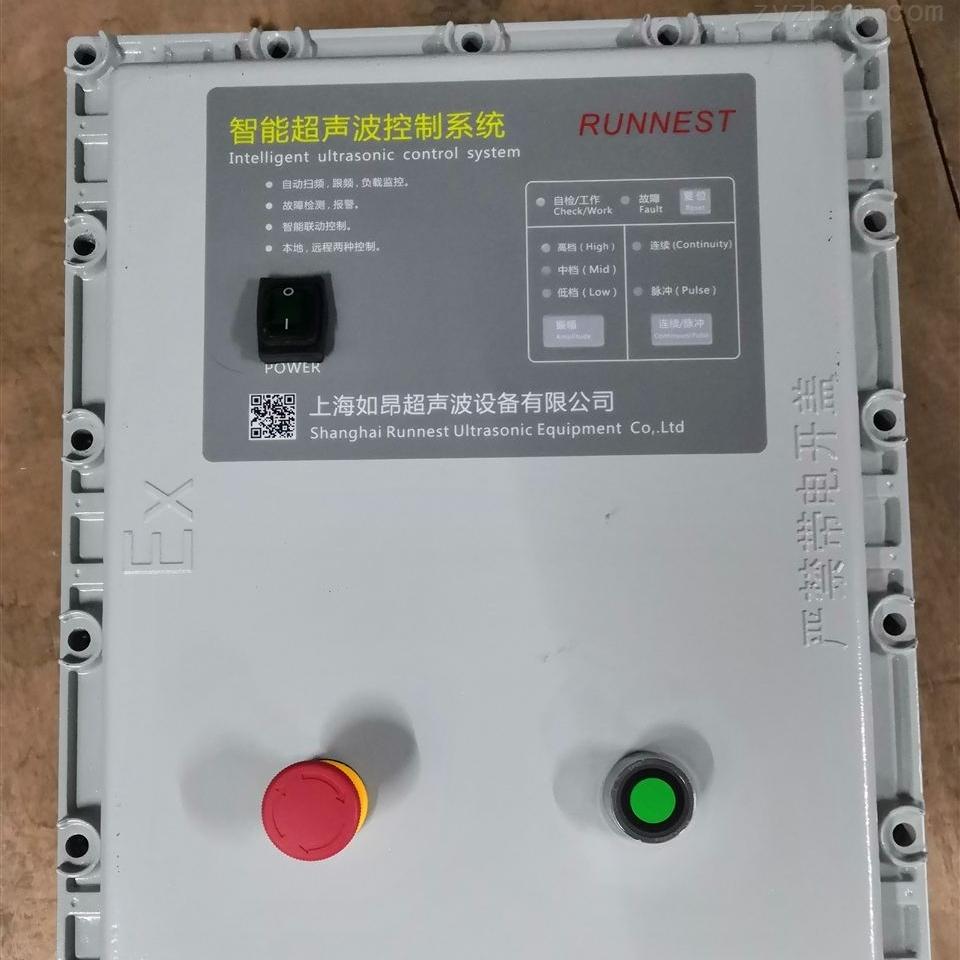 外置超聲波發生器篩分系統