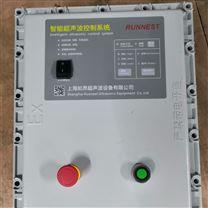 外置超声波发生器筛分系统