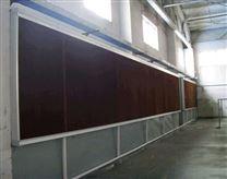 銅陵降溫水簾系統多少錢,波紋負壓風機水簾