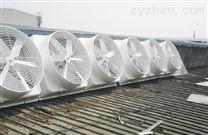 負壓風機水簾廠家,水簾風機降溫系統安裝