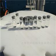 长沙西林瓶冻干灌装机厂家圣刚