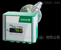 enotec ENSITU7000 COMTEC6000氧气分析仪