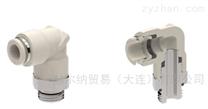 AVS Roemer電磁閥RAPID系列
