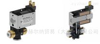AVS Roemer電磁閥IPS系列