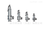 阀门Niezgodka safety valve 35型