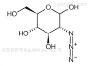 2-疊氮-2-脫氧-D-葡萄糖,CAS No:56883-39-7