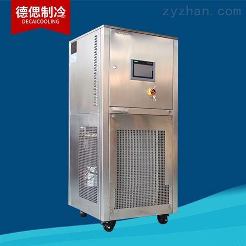 上海德偲加热制冷设备工作范围宽