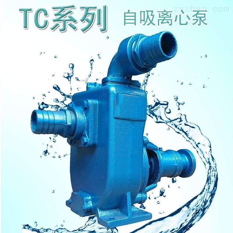 4寸自吸泵南亚牌农用抽水泵