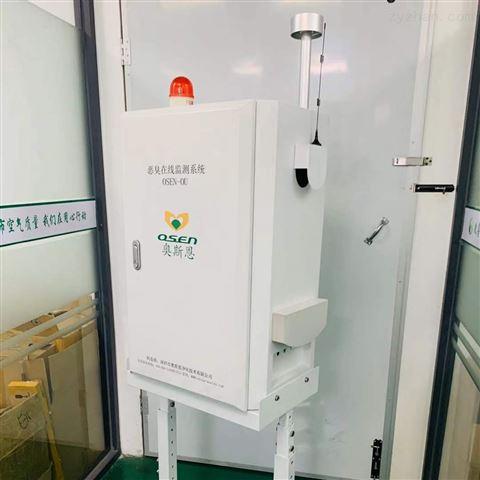 湖北污水处理厂臭气自动监测设备