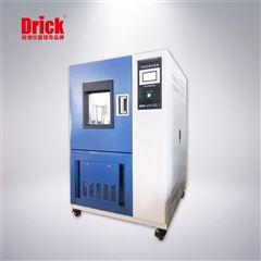 DRK250纸张纸箱用恒温恒湿试验箱