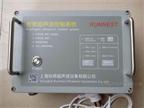 上海新款RA-35E自动扫频超声波系统