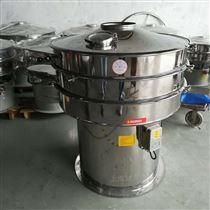 RA-600超声波防爆振动筛