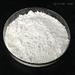 醫藥級-格列吡嗪171099-57-3湖北惠擇普原料藥專供