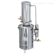断水自控不锈钢蒸馏水器常规仪器