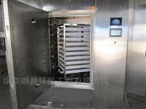 微波真空干燥機,微波干燥箱