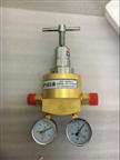 Z0525 RE4PM-G燃氣減壓閥  G3/4