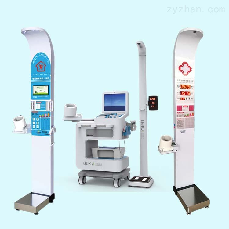 HW-V6000-養老機構全自動折疊醫用健康一體機
