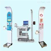 養老機構全自動折疊醫用健康一體機