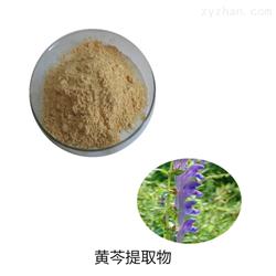 21967-41-9黄芩苷保健原料21967-41-9