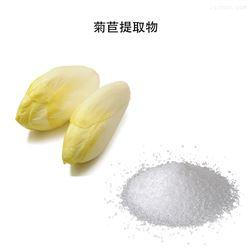 68650-43-1菊苣提取物药食同源膳食纤维原料