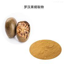 10:1羅漢果提取物藥食同源保健原料