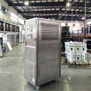 化工控溫制冷制熱機組 冷水一體機