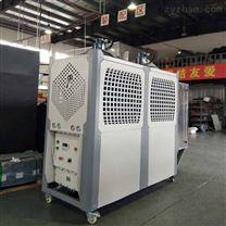 制冷制熱防爆控溫系統 冷熱一體機組