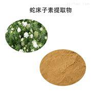 蛇床子素生物農藥原料484-12-8