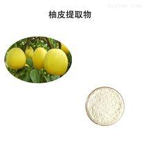 柚皮甙 柚皮苷保健原料