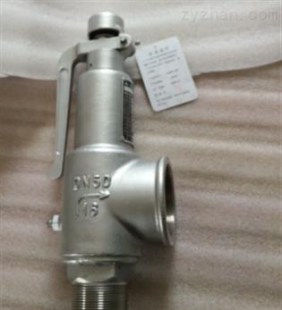Q41F-16P 不锈钢法兰球阀