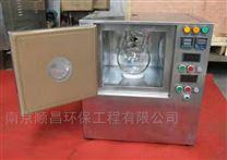 10S-30L微波萃取儀,低溫恒溫提取實驗箱