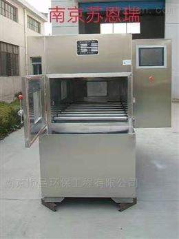 辽宁微波烘箱,低温微波干燥箱