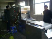供應河南高溫型微波真空干燥機,帶式微波