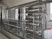 重慶純凈水設備