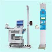 公共卫生便携式健康体检一体机