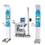一体化自助健康体检机 可折叠型医用体检仪