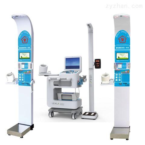 全自动体检机 智能自助健康体检一体机