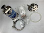 不銹鋼醫用真空負壓除菌過濾器