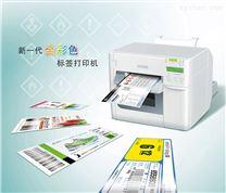 彩色標簽打印機