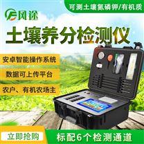 土壤分析儀器廠家