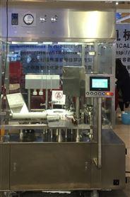 卡式瓶灌装机