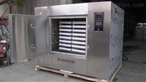 中药材微波萃取设备1-45KW