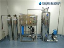 實驗動物飲用水無菌水機廠家