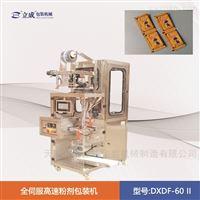 DXDF-60ⅡDXDF-60Ⅱ全伺服高速粉剂包装机