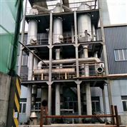 二手降膜蒸發器回收
