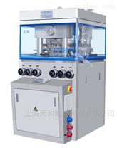 上海天和GZP500系列消毒片用压片机